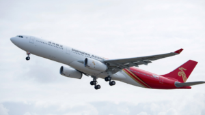 Shenzhen Airlines reservations